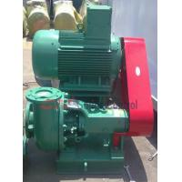 Quality solid control drilling fluids mud agitator for sale