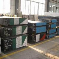 Quality Mold steel, cold working 2379/2510 for sale