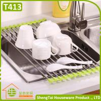 Best Multi Color Fashion Stainless Steel Kitchen Draining Folding Dish Rack wholesale