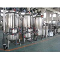 Quality Drinking Water Treatment System / Water Purification Equipment With Active Carbon Filter for sale