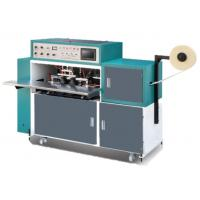 Quality Automatic Handle Carrier Bag Sealing Machine One Layer MJWM600-800B 10-15 Pcs/Min for sale