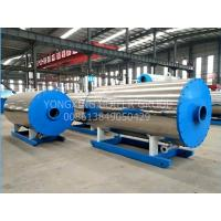 Quality High Efficiency Oil Fired Hot Water Boiler Heating System Explosion - Proof for sale