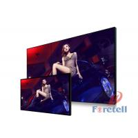 China Professional LCD Video Wall Display Seamless Display Systems Waterproof on sale