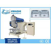Quality Kitchen Inset Sink Automatic Grinding , Polishing Machine, SS Sink Grinder for sale