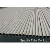 China TP316 1.4401 Seamless Stainless Steel Tube 06Cr17Ni12Mo2 Cold Drawn Tubing on sale