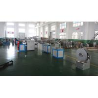 Quality High Output PVC Pipe Extrusion Line PVC Fiber Reinforced Hose Extrusion Line for sale