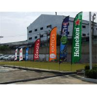 Best Double Sided Feather Flags Banner Printing 3M Height Square Plate Base wholesale