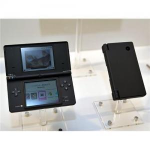 China Sell nintendo DSI XL on sale