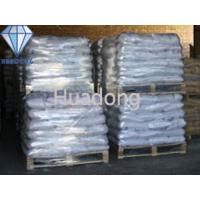 Quality Wholesale Blast Cleaning Glass Beads for sale
