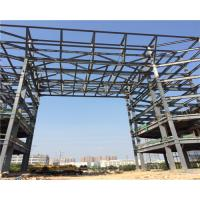Quality Long Length Pre Engineered Multi Storey Steel Structure Building Earthquake Proof for sale