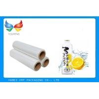 Quality Transparent Plastic Packaging Film PETG Material Good Shrinkage Under High Speed for sale