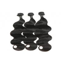 Buy cheap The 100% Original 10 inch to 30 inch Brazilian Virgin Remy Human Hair from wholesalers
