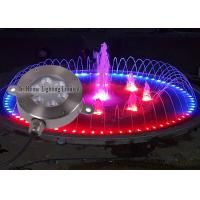 Best 12V DC RGB 18W DMX Led Underwater Light 316SS IP68 LED Fountain Lights wholesale