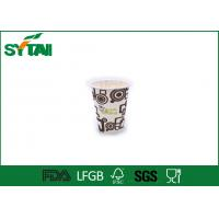 Best Customsized Hot Drink Paper Cups With Lid / Coffee Takeaway Cups ISO9001 Certification wholesale