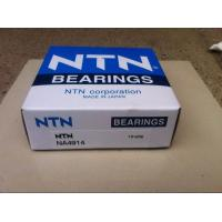 Quality NTN  Needle roller Bearing NA4914 for sale