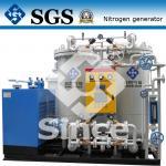 Quality Energy Saving PSA Nitrogen Plant Industrial Nitrogen Generator 5-5000 Nm3/h for sale