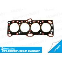 Best G62B 4G62 Engine Car Head Gasket for Mitsubishi Tredia A21_1.8 Turbo HYUNDAI SONATA MD040532 wholesale