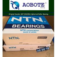 Buy cheap Self Aligning Spherical Roller Thrust Bearing Japan NTN 24122BL1 from wholesalers