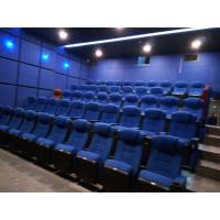 Quality Inner Plywood Folding Cinema Theater Chairs High Density Sponge With Cupholder for sale