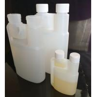 Quality 100ml Plastic dosing bottle with 5ml dossage for sale