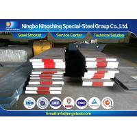 Buy cheap GB Cr12MoV Tool Steel Flat Bar , Economic Grade of D2 and SKD11 from wholesalers