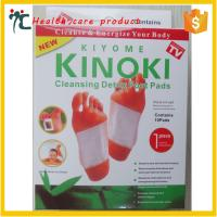 Quality New Product promote sleeping relive fatigue kinoki cleansing detox patch dispel toxins foot pads for sale