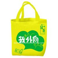 Buy cheap ODM Logo Printed Custom Reusable Shopping Bags for Promotion Advertising from wholesalers