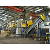 Buy cheap Custom High Performance PP Recycling Machine , Stainless Steel Plastic Film from wholesalers