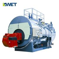 Buy cheap Fire tube 2ton 1.25 mpa gas fire steam boiler for pharmaceutical textile from wholesalers