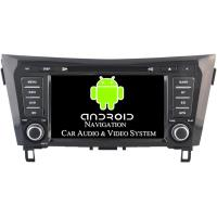 Quality Audio Stereo 2014 - 2017 Nissan Rogue GPS Navigation System Vehicle DVD Player for sale