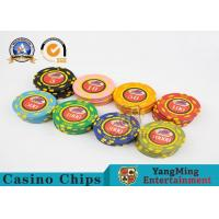 Quality 600pcs Poker Chips Set  In Aluminum Silver Case Can Be Uv &Logo Custom Design for sale
