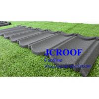 Quality Economically Stone Coated Steel Roof  Tile 0.4mm thickness , Stone Coated Steel Shingles for sale