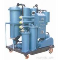 Buy cheap urbine Oil Purification Plant/Separator/Filtration/Purifier/Recycling from wholesalers