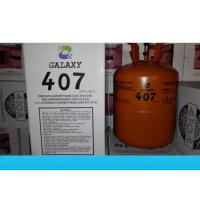 China Mixture  R407c SGS Approved HFC Refrigerants R22 Replacement For A / C And Heat Pumps on sale