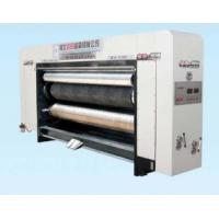 China 30KW High Speed Cutting Automatic Carton Machine With Leading Edge Feeding System on sale
