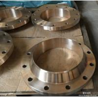 Quality C70600 plate flange for sale