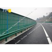 Quality Highway Security Freeway Sound Barrier Sound Proof Railway Noise Barriers for sale