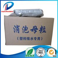 Quality 80% and 75% Water absorb agent Anti-foaming masterbatch for sale