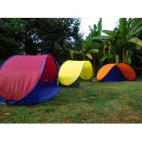 China portable pop-up beach tent or fishing tent on sale