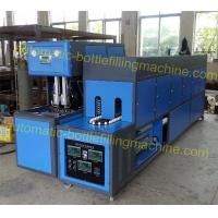 Quality Semi Auto Bottle Blowing Machine 1000BPH Mechanical Double Arm Calmping for sale