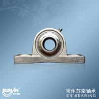 China Industrial Stainless Steel Pillow Block Bearing SSUCP205 , Mounted Ball Bearing Unit on sale