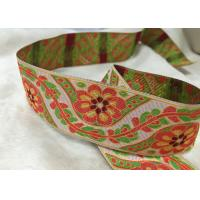 China Flower Pattern Elastic Shoe Bands , Jacquard Woven Elastic Band For Underwear Waistband on sale