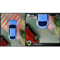 Best 360 HD 3D Around View Camera System Car Camera Recorder 360 For Cars,Easy to Calibrate wholesale
