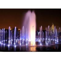 Quality 2019 New Style Square Led Water Fountain , Dry Land Floor Outdoor Fountains for sale