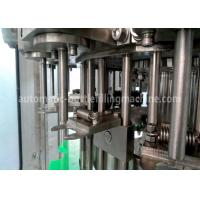 Quality Detergent / Shampoo Bottle Filling Machine 2500 Bottles Per Hour With Ong Service Life for sale