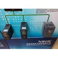 Quality Three Phases Variable Frequency Drives RS485 Communication Port for sale