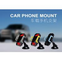Best Car Cell Phone Holder Universal Phone Mount Holder with Suction Cup Base wholesale