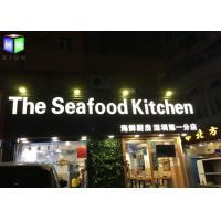 Quality Advertising LED Light Box Sign Letters Waterproof Business Signs Outdoor Lighted for sale