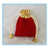 Best drawstring pouch, Polyester drawstring bag wholesale