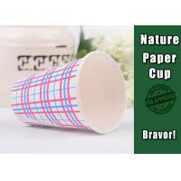 Cold Espresso Vending Paper Cups 300ml Recyclable With Smoothful Round Rim
